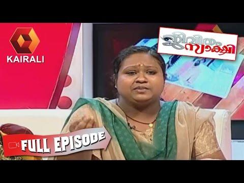Jeevitham Sakshi 29 05 2015 Full Episode