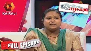 Jeevitham Sakshi 29/05/15 Actress Urvasi
