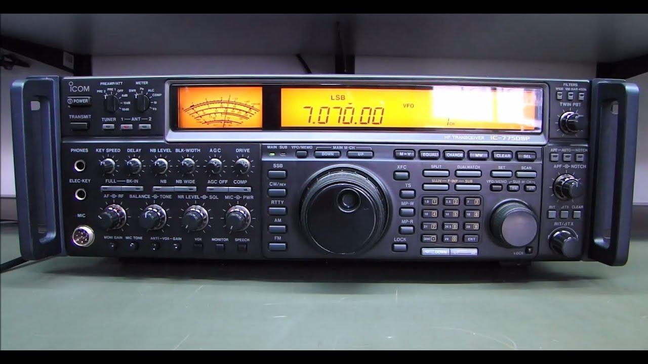 Pro Radio Club - News Technology: Icom IC-775 DSP Amateur HF