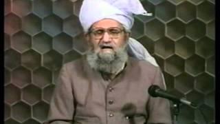 Urdu Dars Malfoozat #293, So Said Hazrat Mirza Ghulam Ahmad Qadiani(as), Islam Ahmadiyya