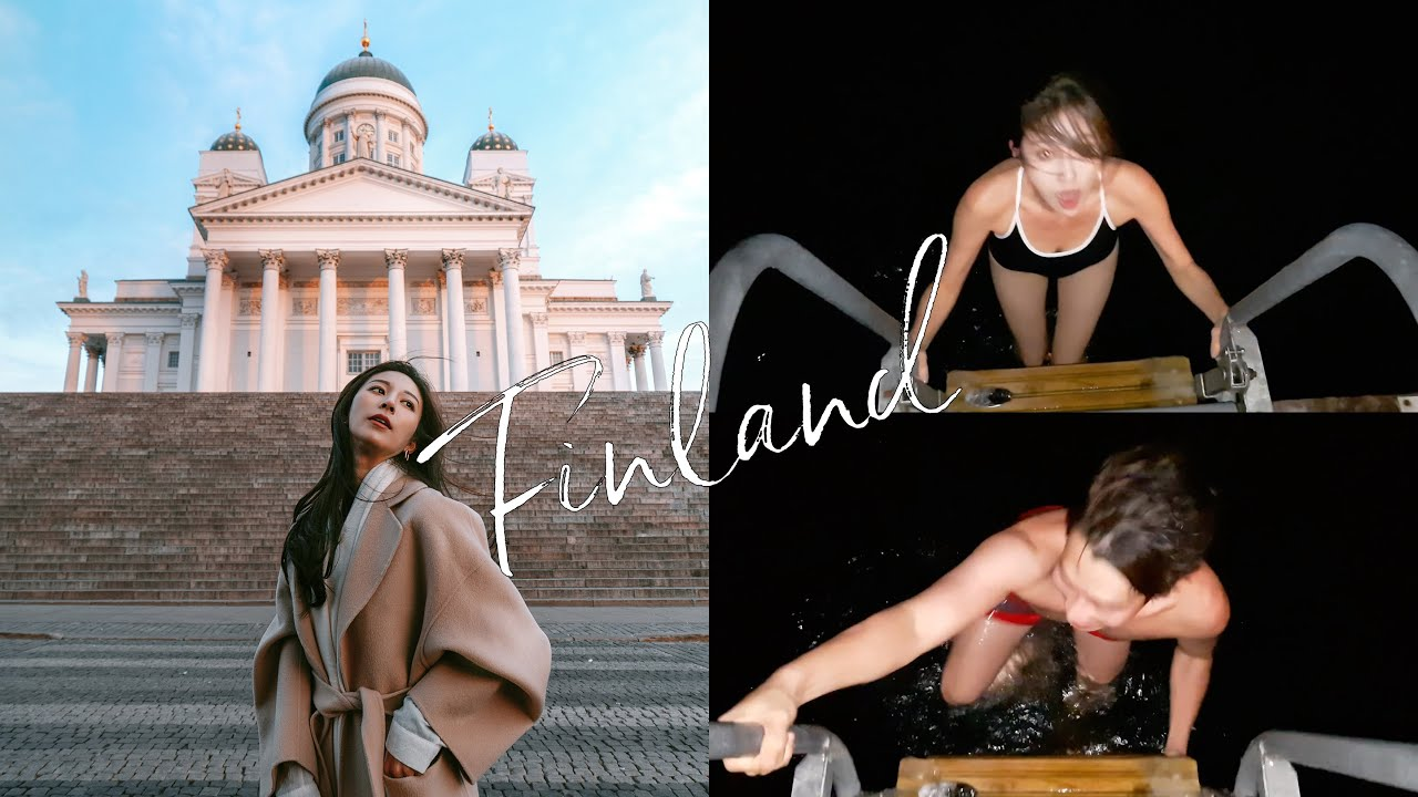 영하 10도.. 바다에 입수해 보았습니다   핀란드 여행   헬싱키