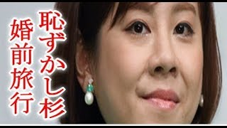 チャンネル登録おねがいします('◇'♪⇒https://goo.gl/ORAFZJ 高橋真麻、...