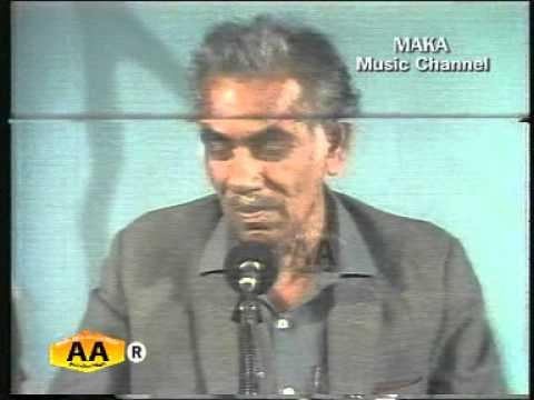 Karon Waas Kayam - Ustad Muhammad Juman