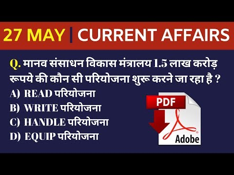 27 May 2019 Current Affairs | Daily Current Affairs | Current Affairs In Hindi | Fuelup Academy