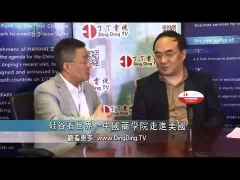 Rotary Innovation Dialog - Chinese Business College Coming into US
