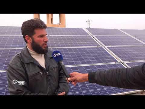 الطاقة الشمسية تشغل عشرات الآبار ببلدة نصيب ريف درعا