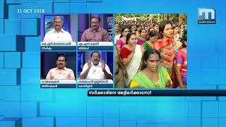 Gambar cover To Sabotage The Government?| Super Prime Time| Part 2| Mathrubhumi News