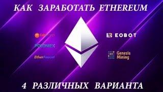Заработок биткоинов - биткоин что это? Криптовалюта Bitcoin завоевывает мир