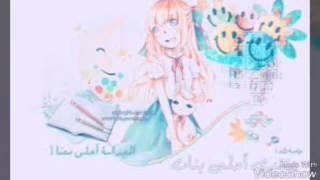 اغنية المسلسل الكوري العفريت المغني تشانيول من فرقة اكسو مع صور انمي😍حلو اوي