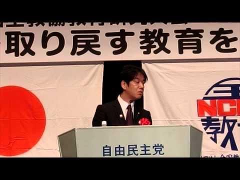 宮川典子氏の発言その1 全国教育問題協議会シンポ2014posted by kongavaldbk