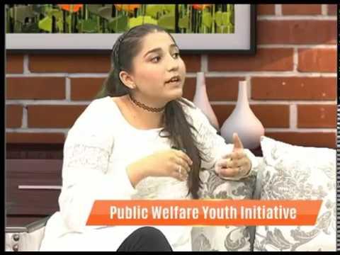 WTM Public Welfare Youth Initiative