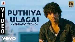 Yennamo Yedho - Puthiya Ulagai Video | Gautham Karthik | D.Imman