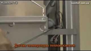 Газовый котел Immergas | Лемакс Алматы(Газовый котел нуждается в стабилизаторе напряжения, т.к. слишком большие колебания напряжения в электричес..., 2015-03-03T04:28:41.000Z)