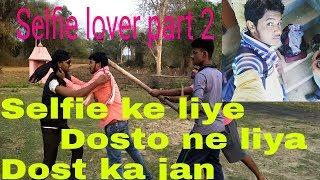 Selfie lover part 2 Biku ki bakwas ka hindi comedy video in new York city