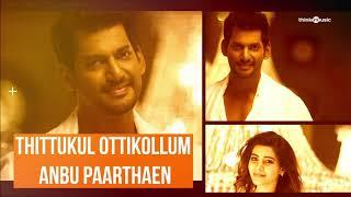Irumbuthirai | Azhage Song | 720p HD | Vishal Arjun Samantha | Yuvan Shankar Raja | WhatsApp Status