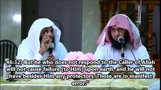 Mansur As-Salimi: Death is coming (English subs)