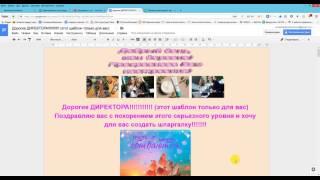 Как в гугл документе сделать фон цветной и расширить страницу?Работа в интернете.Фаберлик Онлайн.