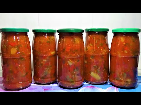 ЛЕЧО на зиму без Уксуса Очень Вкусный и ароматный помидоры с перцем Рецепт