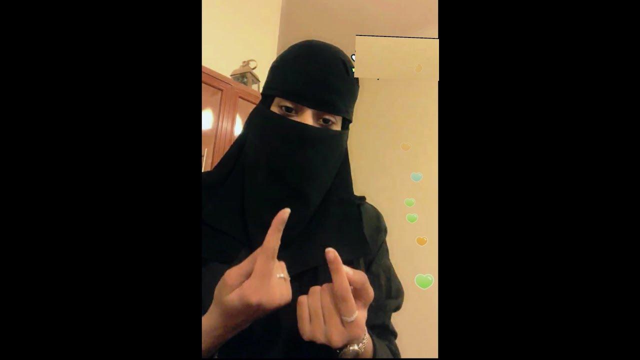 سعودية صديقها يطلب منها هذا الشي ان تعمله لن تصدق ببث مباشر سعودية. تجلخ