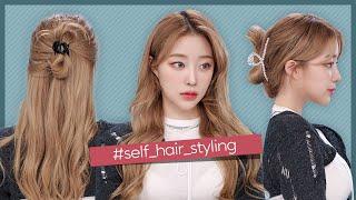 [ENG] 머리 예쁘게 묶는 법♀️긴머리 헤어 스타일…