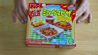 ערכת ממתק פיצה