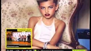 Госдума запретит детские конкурсы красоты(о мнению авторов инициативы, подобные шоу серьезно травмируют психику детей. Подробности смотрите в видеос..., 2014-02-25T08:37:11.000Z)