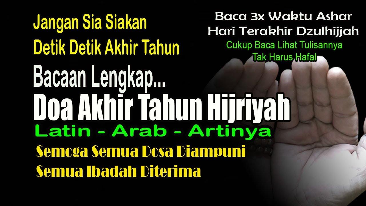 DOA AKHIR TAHUN 1442 H – 2021 M, DIBACA TIGA KALI HABIS ASHAR HARI TERAKHIR BULAN DZULHIJAH, AMALKAN