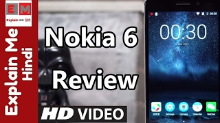 Nokia 6 | Release Date And Price in india | specifications