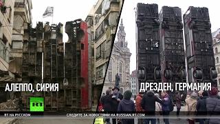 Защита от террористов или баррикады боевиков? — споры о памятнике жителям Алеппо в Дрездене