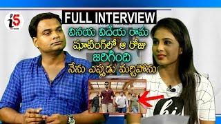 Actor Madhunandan Exclusive Interview | Latest Telugu Celebrity Interviews | i5 Network