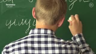 Что будет с русским языком в школах Донбасса?