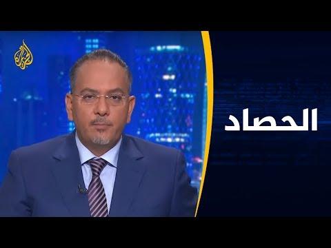 الحصاد-المشهد الليبي.. عودة الاشتباكات ودعوة أممية لإنهاء التدخلات الخارجية  - نشر قبل 3 ساعة