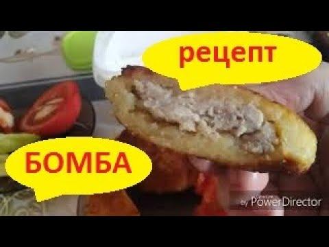 РЕЦЕПТ КОЛДУНЫ //ДРАННИКИ С МЯСОМ //ДЕРУНЫ С ФАРШЕМ