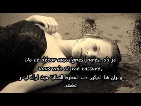 music Francais facile