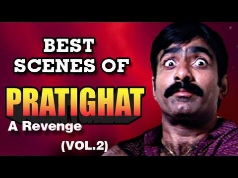 Pratighat 1 Full Movie In Hindi Hd Free Download