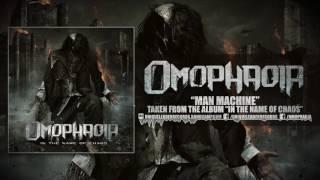 OMOPHAGIA - IN THE NAME OF CHAOS (FULL ALBUM STREAM) [UNIQUE LEADER RECORDS]