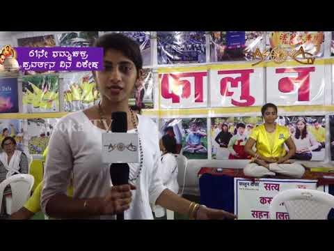 Dhammachakra Pravartan Day 2017: Deekshabhumi, Nagpur: Part 2
