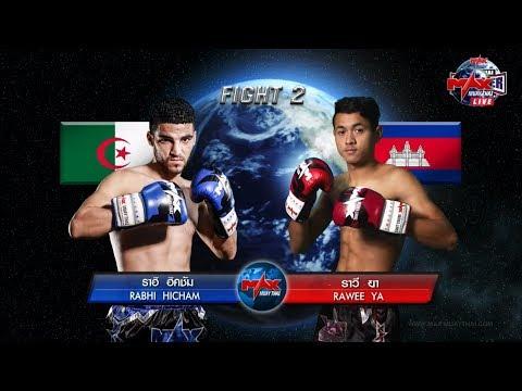 រាវី យ៉ា Rawee Ya Vs Rabhi Hicham (Algeria), Max Muaythai, 26 Feb 2018 | Khmer Boxing Highlights
