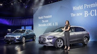 2018 Paris: World premiere of the compact van Mercedes-Benz B-Class
