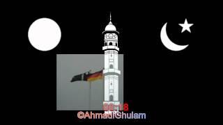 Waqt Kam Hai Bohat hai Kaam Chalo - Islam Ahmadiyya - Nazam