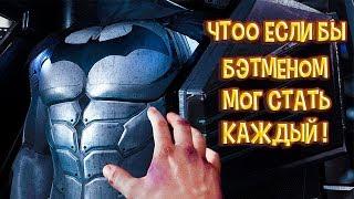 VR ПРИКОЛЫ Batman Arkham VR