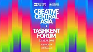 День 2 - Образование в сфере культуры и искусства и навыки для творческих индустрий