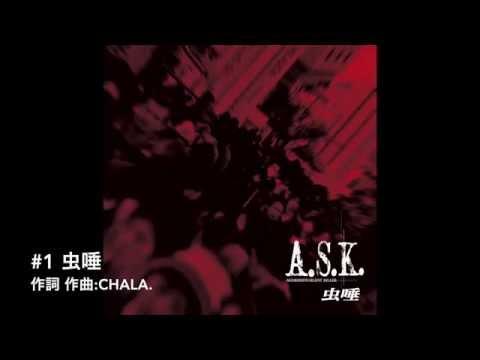 A.S.K.  8th Single「虫唾」視聴