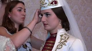 Сборы Осетинской невесты.