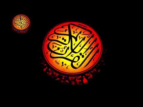 القرآن الكريم صوت جميل و دعاء بصوت الشيخ عبد الرحمن