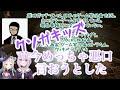 あの大物YouTuberの前で醜態を晒す紫咲シオン【ホロライブ 切り抜き】