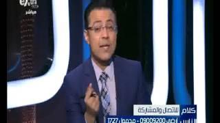 شاهد.. طفل صغير يبهر مذيع «سي بي سي» بحديثه عن الأوضاع بمصر على الهواء