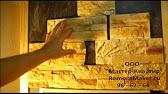 5 июл 2012. Http://blogokamne. Ru первый профессиональный блог о натуральном камне!. Замечательный фильм о том, как сделать столешницу из искусственного камня самому в д.