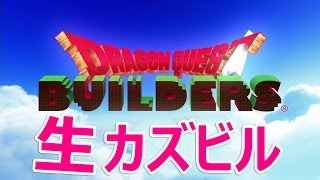 07988-dragonquest_builders_thumbnail