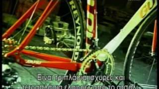 Ανθρακονήματα Carbon fiber How its made Guru bicycles  Anthrakonimata